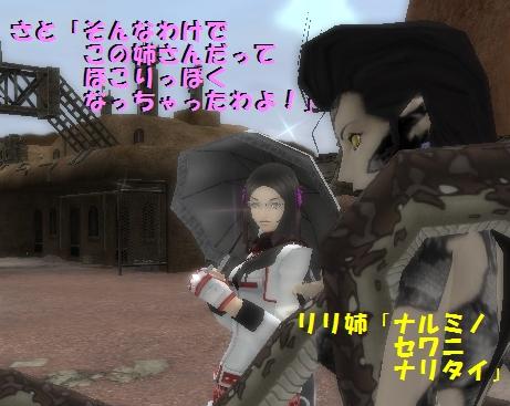 20101003_0928_32.jpg