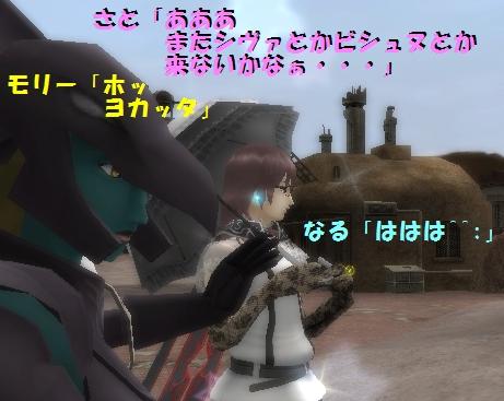 20101003_0928_59.jpg