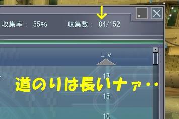 20101212_0444_13.jpg