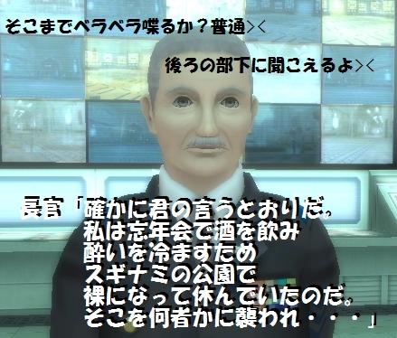 c00001.jpg