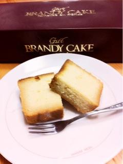 brandycake1.jpg