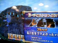 4ラウンド ヨミヨミ