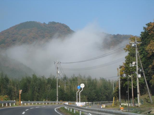 美作町の霧