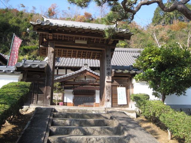 観音寺 1