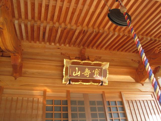 観音寺 2