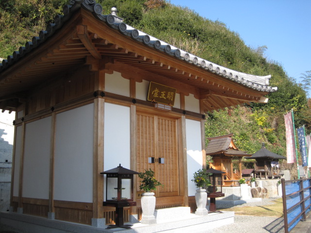 観音寺 4