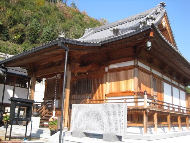 観音寺 5