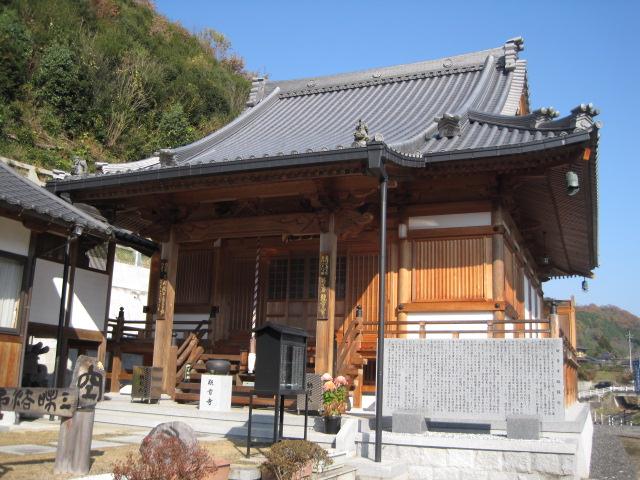 観音寺 6