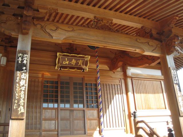 観音寺 7