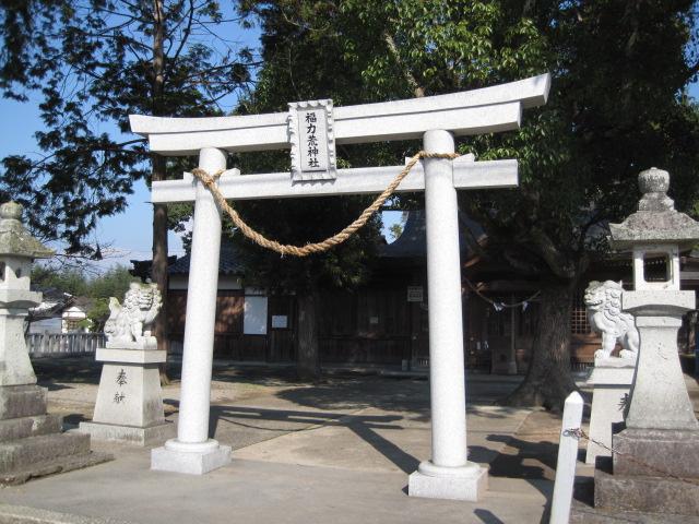 福力荒神社 11