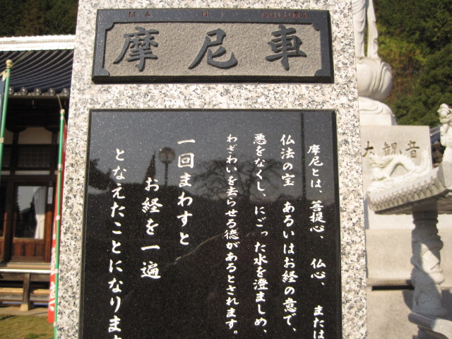 安養寺 4