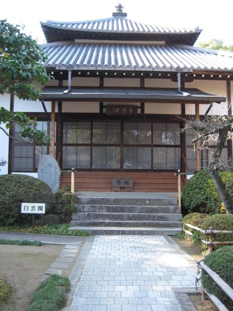 円通寺 5
