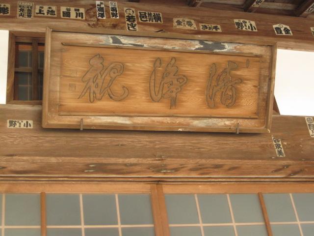 円通寺 10