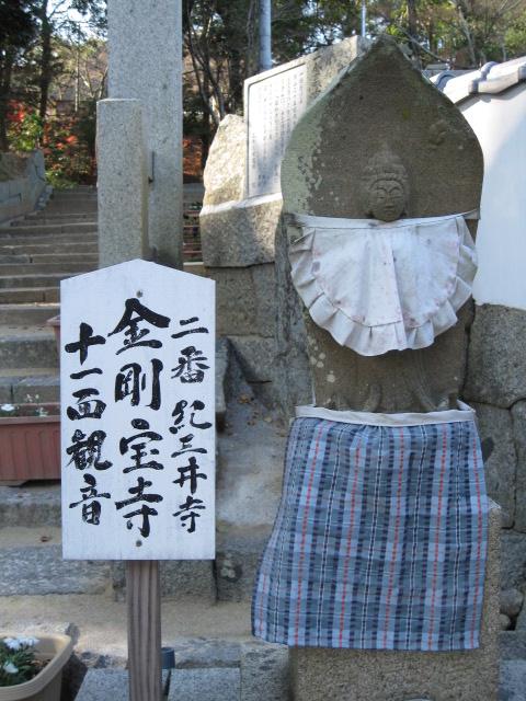 円通寺 32