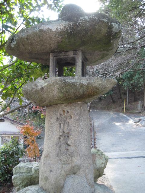 円通寺 33