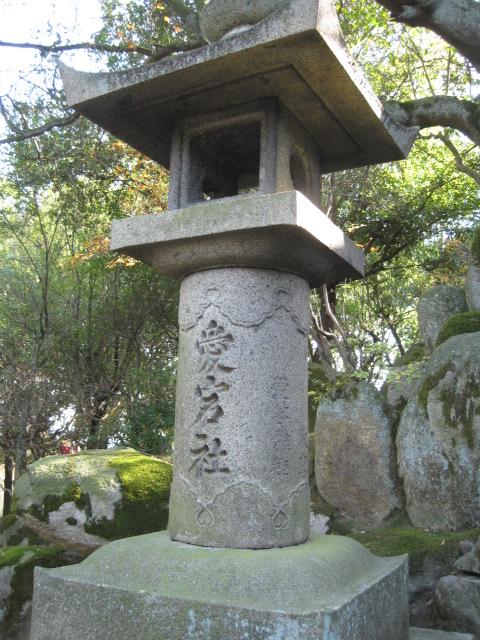 円通寺 36