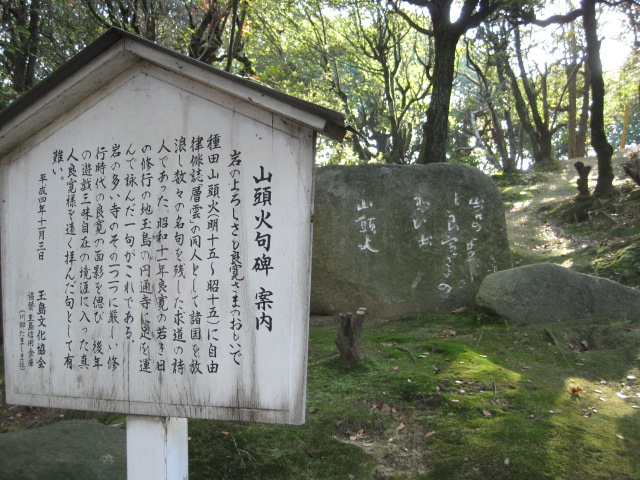 円通寺 54