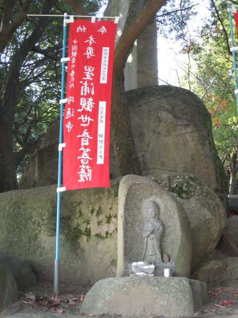 円通寺 55