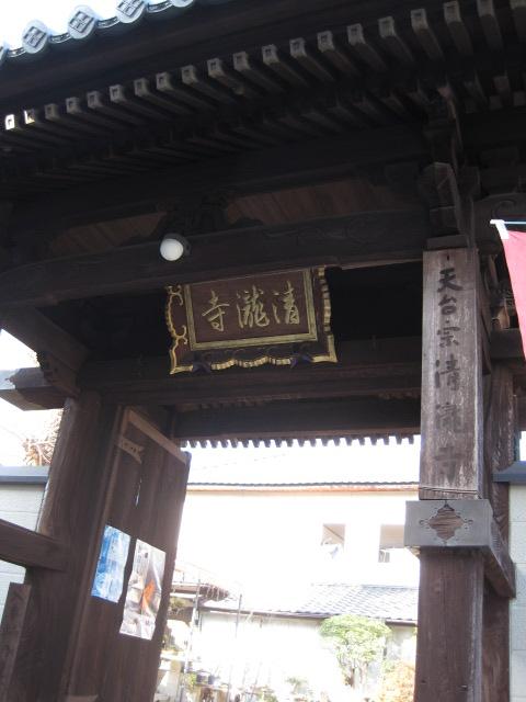 羽黒神社 4
