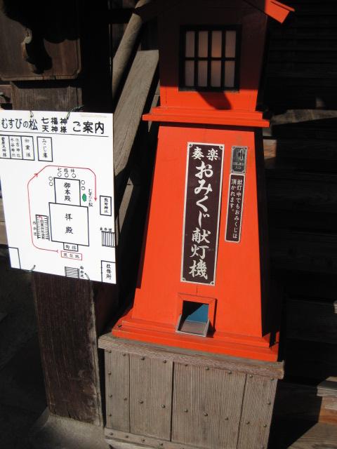 羽黒神社 14