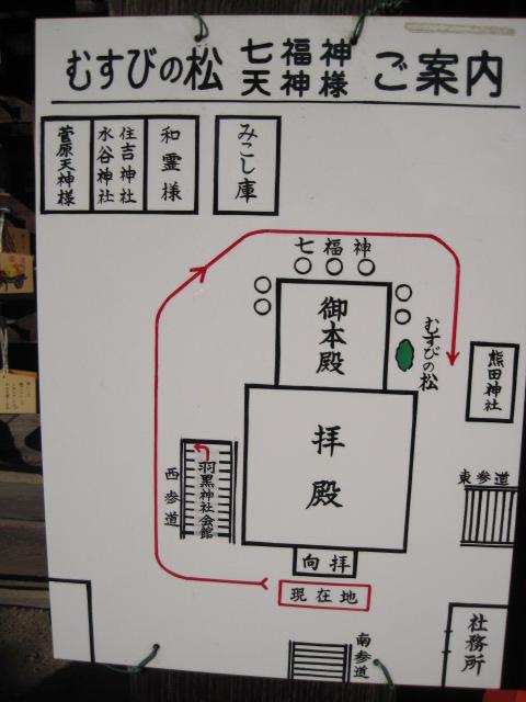 羽黒神社 15