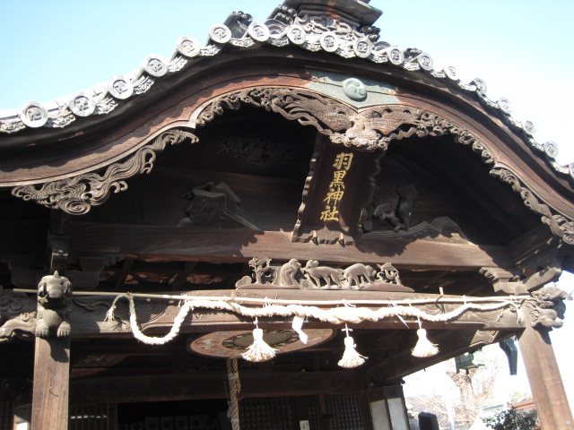 羽黒神社 18