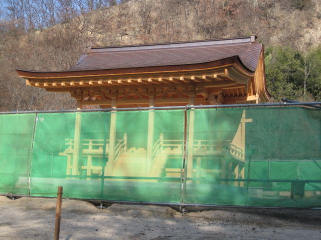 備前総社宮 2010