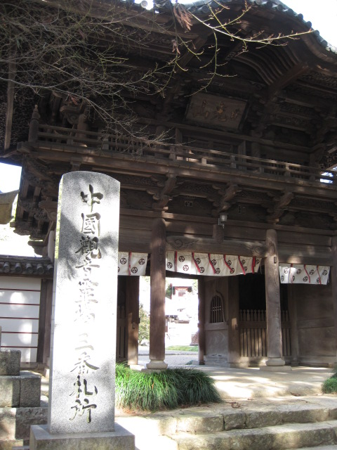 正楽寺 2