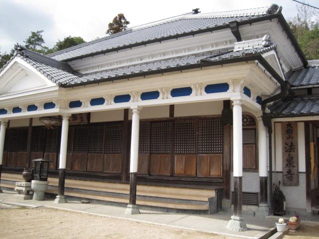 法泉寺 5