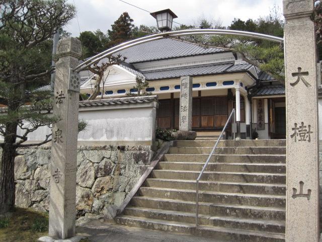 法泉寺 7