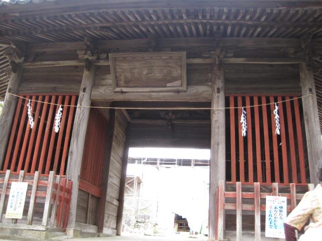 本久寺 1