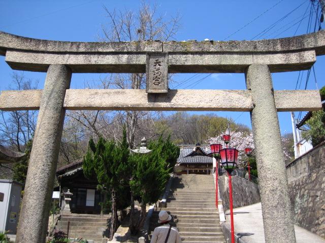 天満神社 1