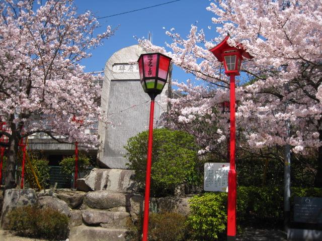 井戸公園 2
