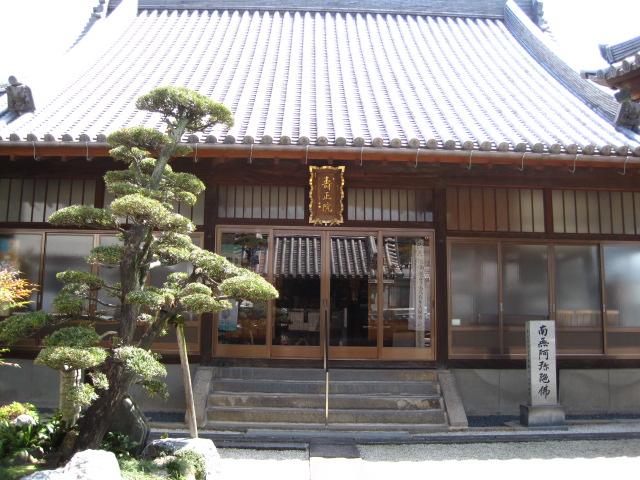 寿正寺 4