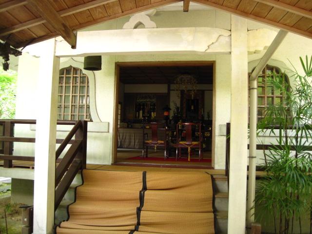 安禅寺 5