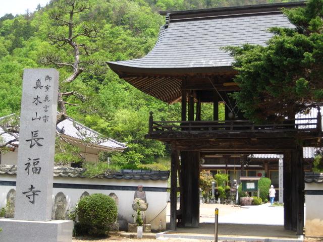 長福寺 11