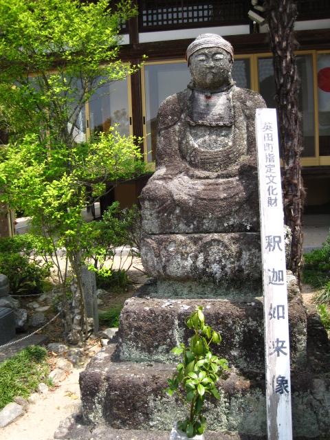 長福寺 14
