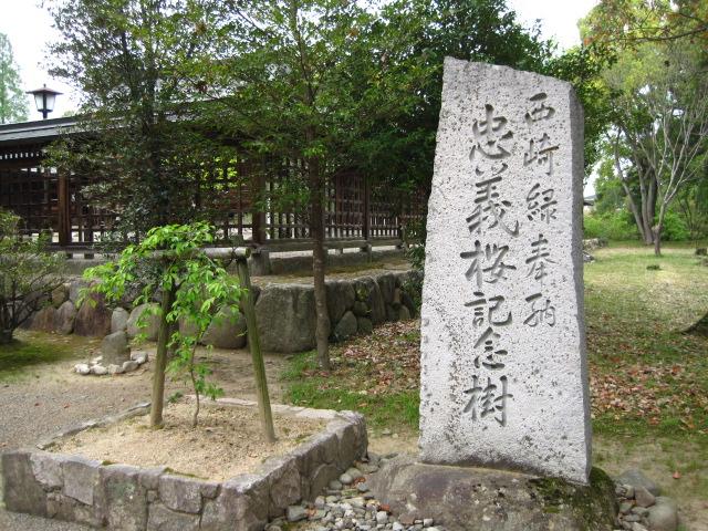 作楽神社 5