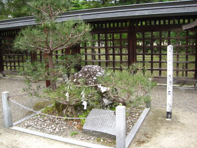 作楽神社 12