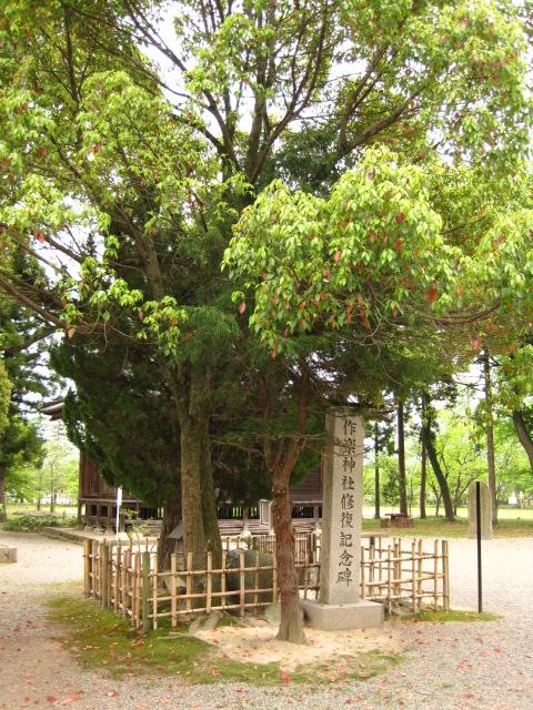 作楽神社 13