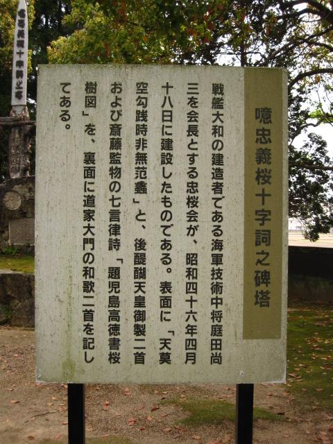 作楽神社 23