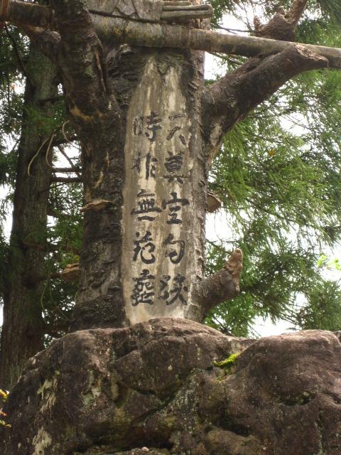 作楽神社 25
