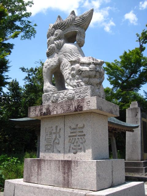 中山神社 7