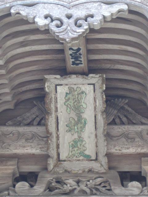 中山神社 15