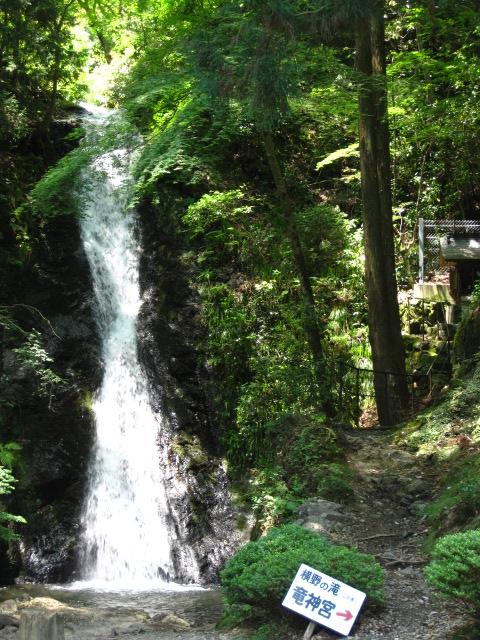 横野滝 21
