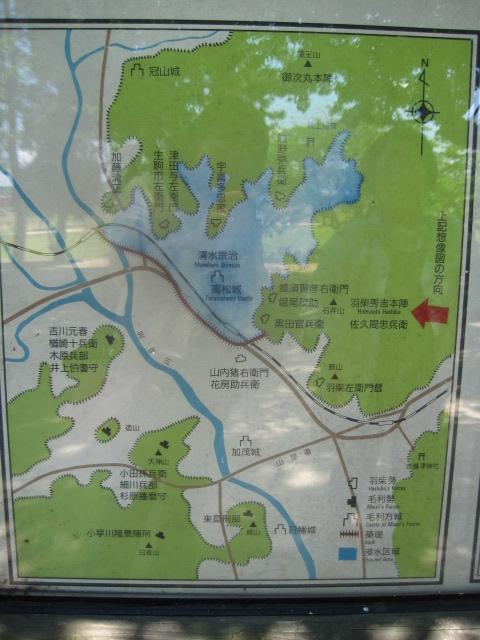 高松城跡 4