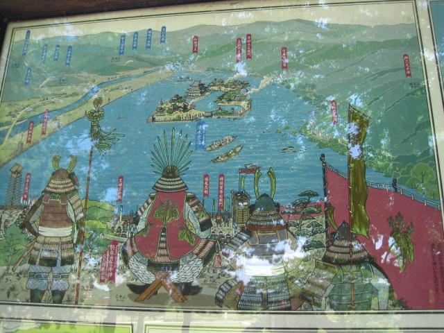 高松城跡 6