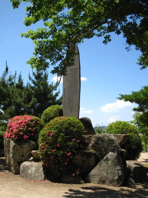高松城跡 7