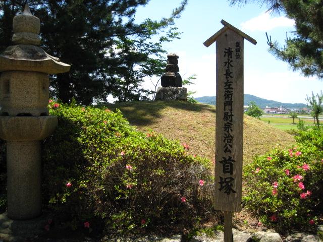 高松城跡 8