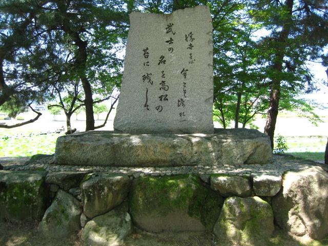 高松城跡 9